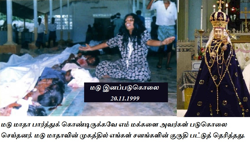 madu-tamil-genocide