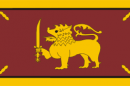 srilanka-flag-witout-minorities-colour